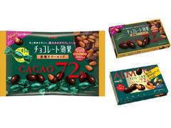 チョコレート効果 カカオ72% アーモンド